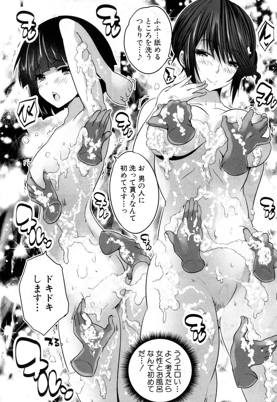 COMIC Mugen Tensei 2019-01 210