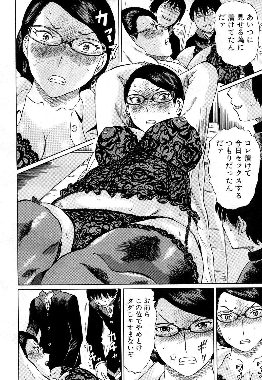 COMIC Mugen Tensei 2019-01 278