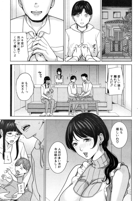 COMIC Mugen Tensei 2019-01 339