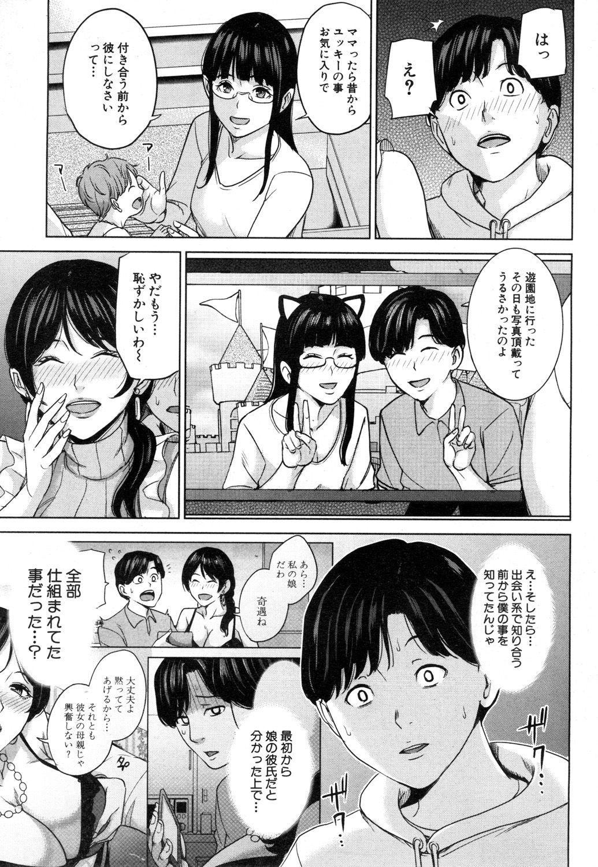 COMIC Mugen Tensei 2019-01 359