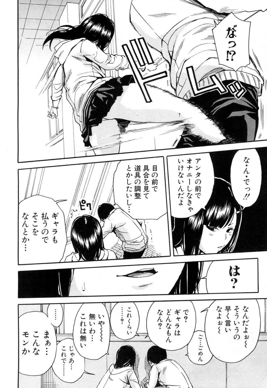 COMIC Mugen Tensei 2019-01 36