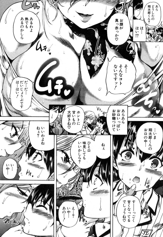 COMIC Mugen Tensei 2019-01 403