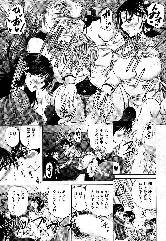 COMIC Mugen Tensei 2019-01 417
