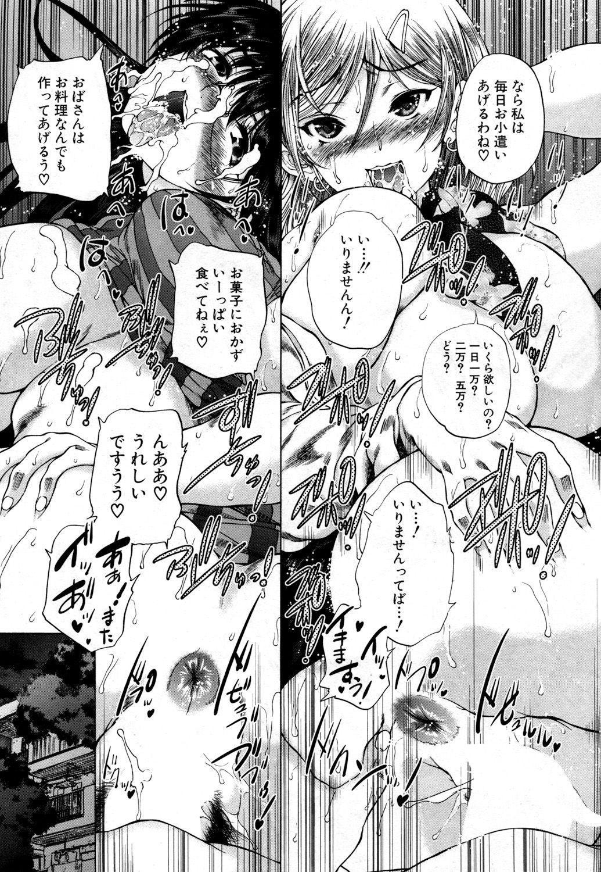 COMIC Mugen Tensei 2019-01 425