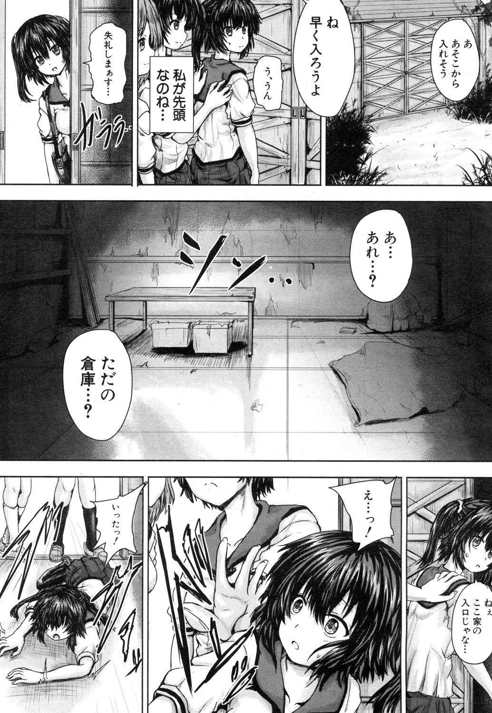 COMIC Mugen Tensei 2019-01 471
