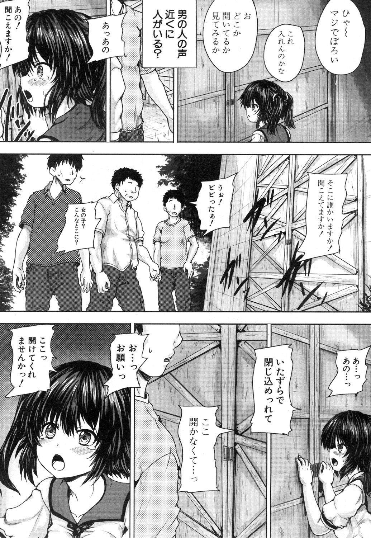 COMIC Mugen Tensei 2019-01 475