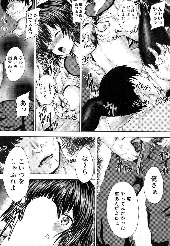 COMIC Mugen Tensei 2019-01 481