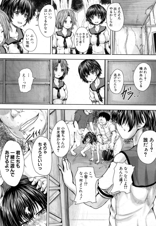 COMIC Mugen Tensei 2019-01 505