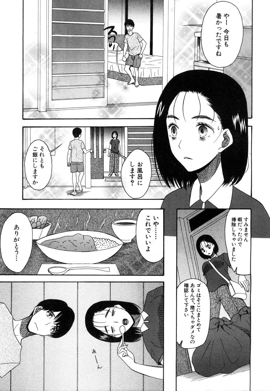 COMIC Mugen Tensei 2019-01 515