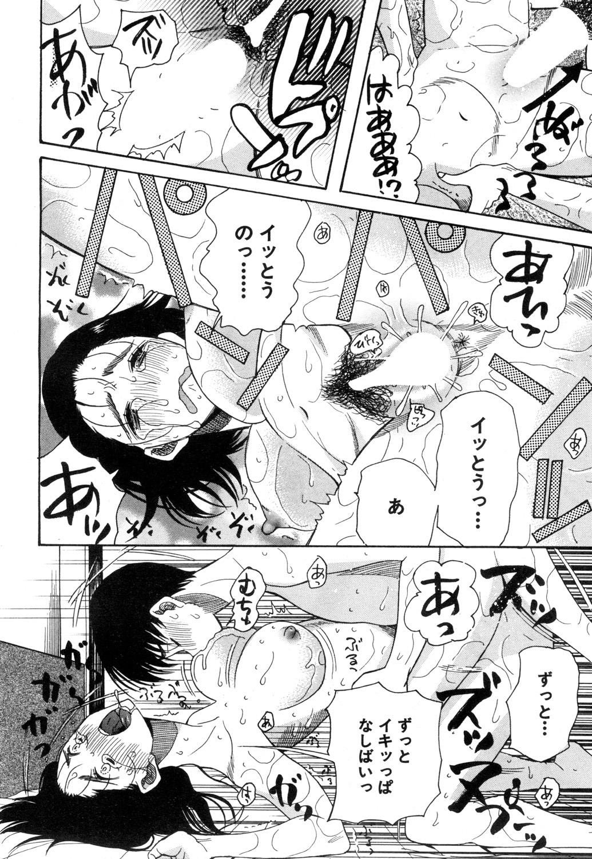 COMIC Mugen Tensei 2019-01 530