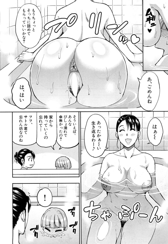 COMIC Mugen Tensei 2019-01 6