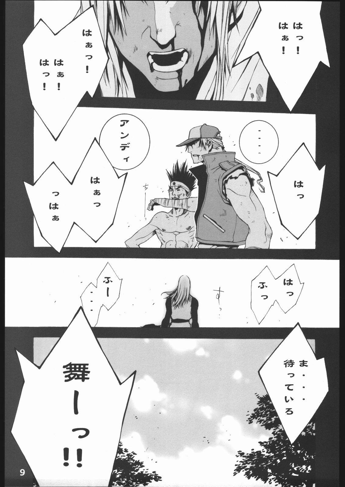 Shiranui Futatsu 9