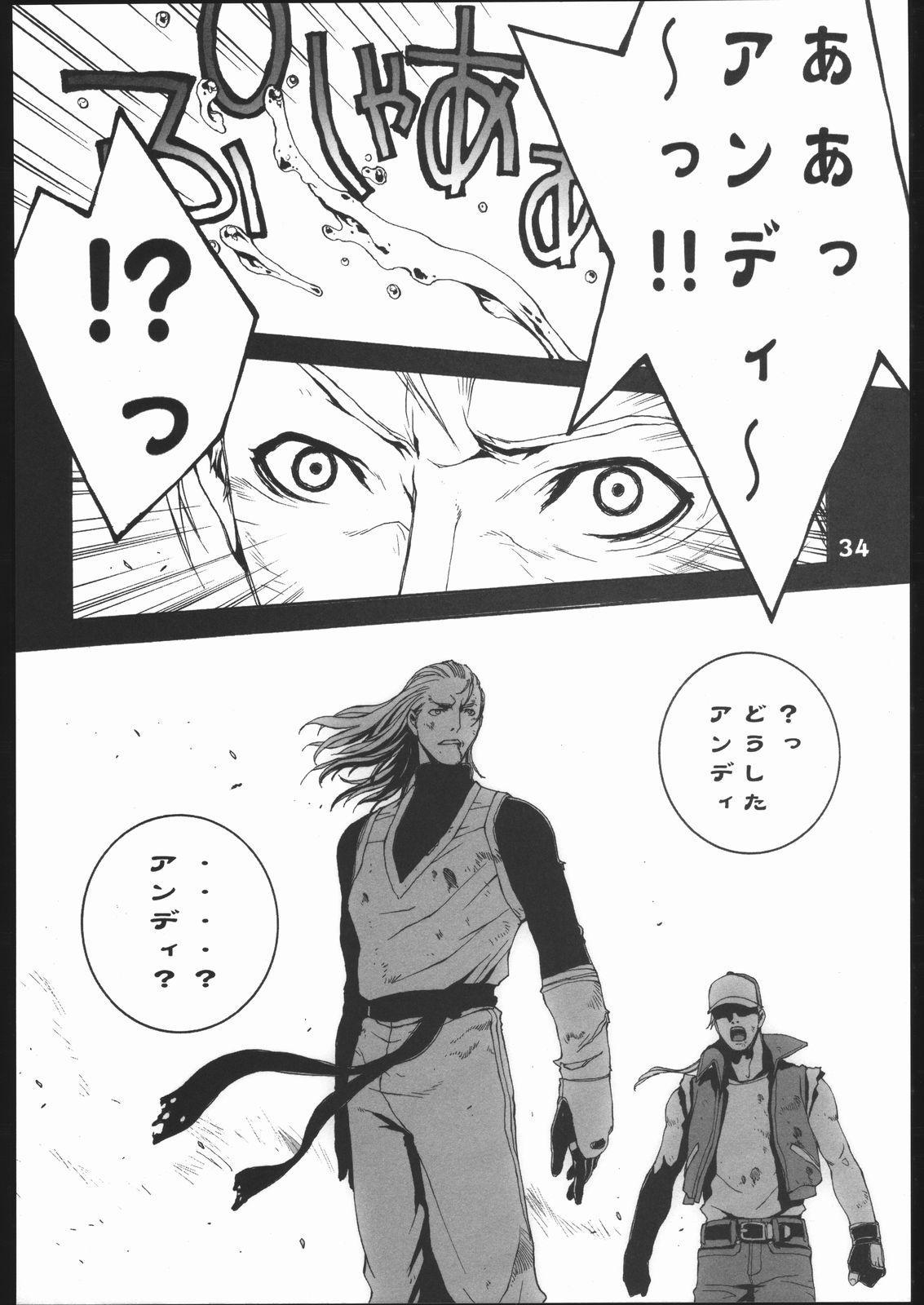 Shiranui Futatsu 34