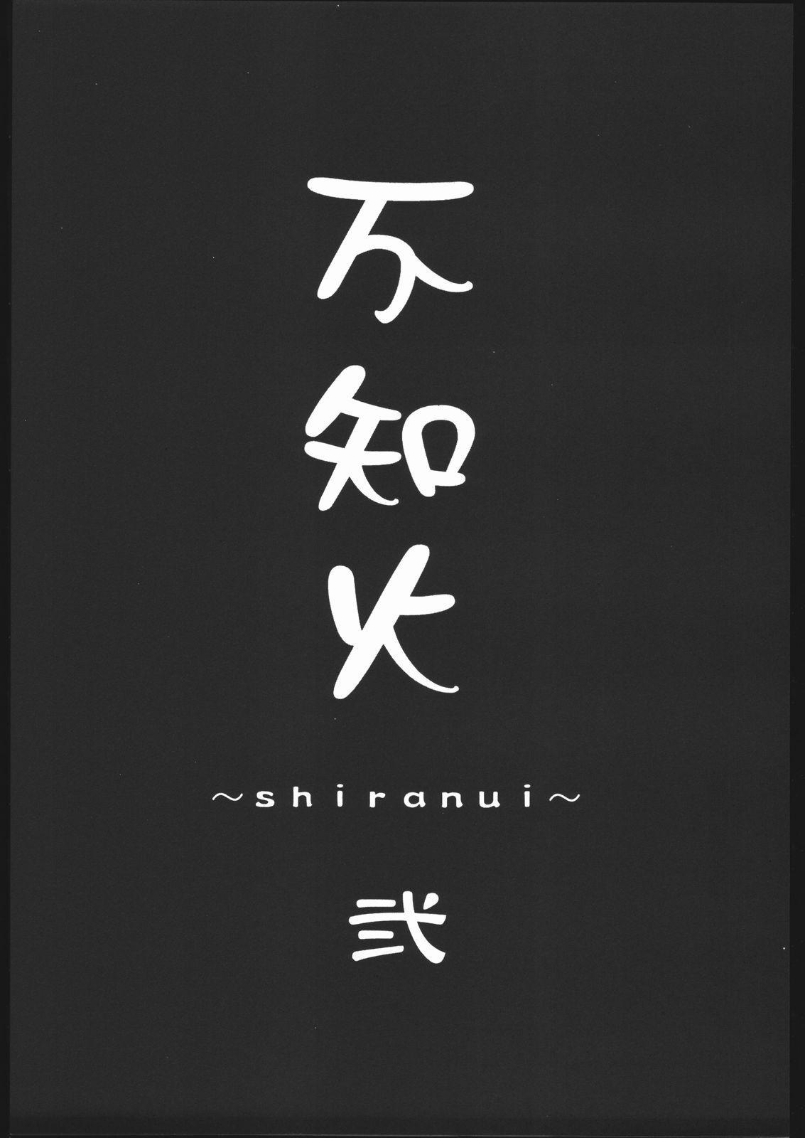 Shiranui Futatsu 47