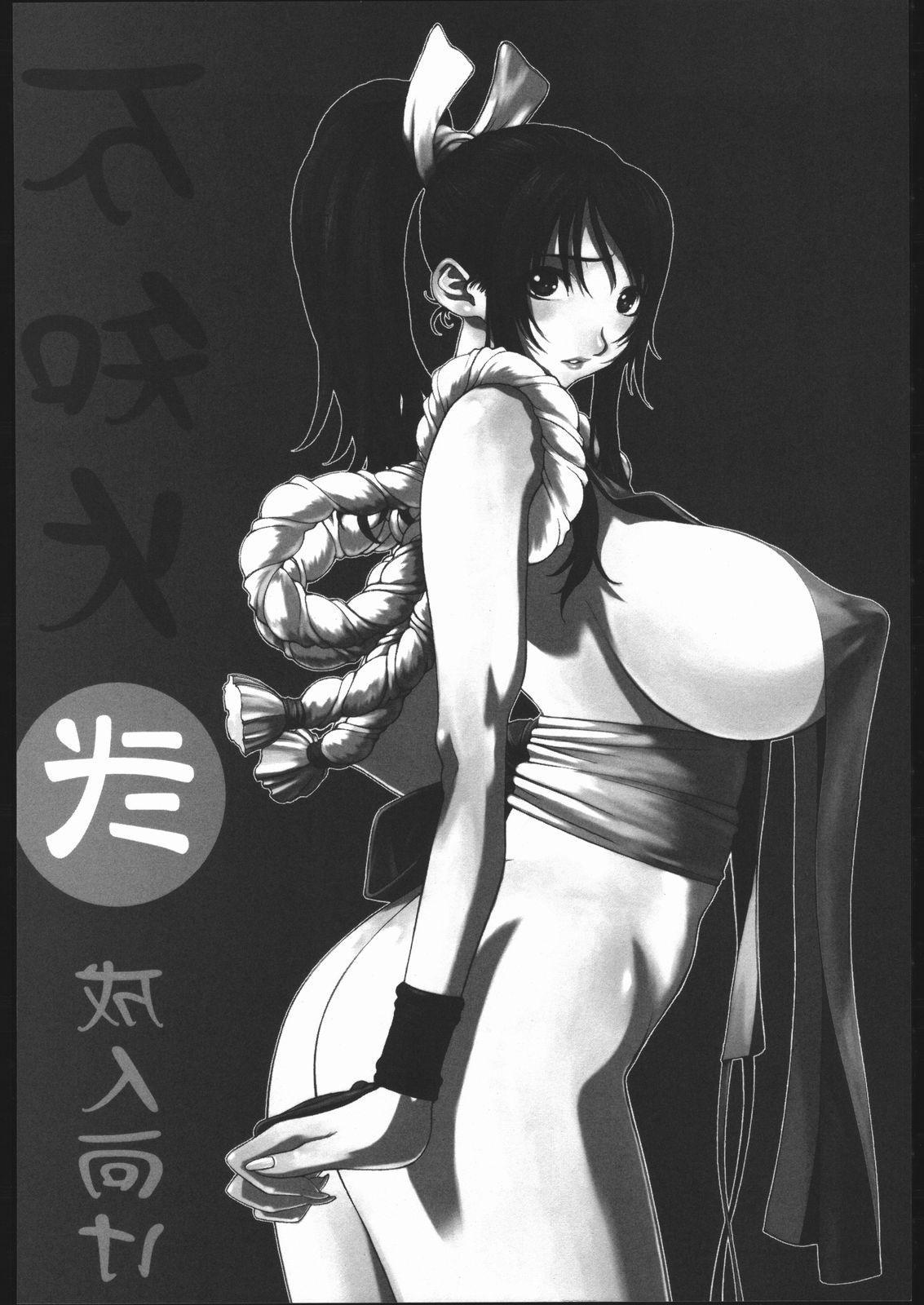 Shiranui Futatsu 48