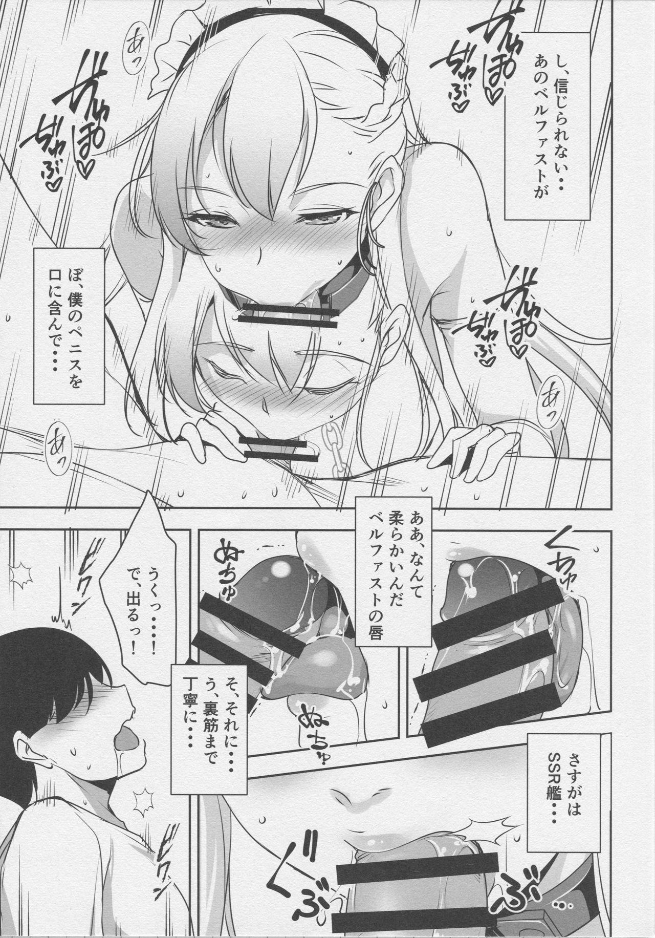 Tenshi wa Mayonaka ni Saezuru 7