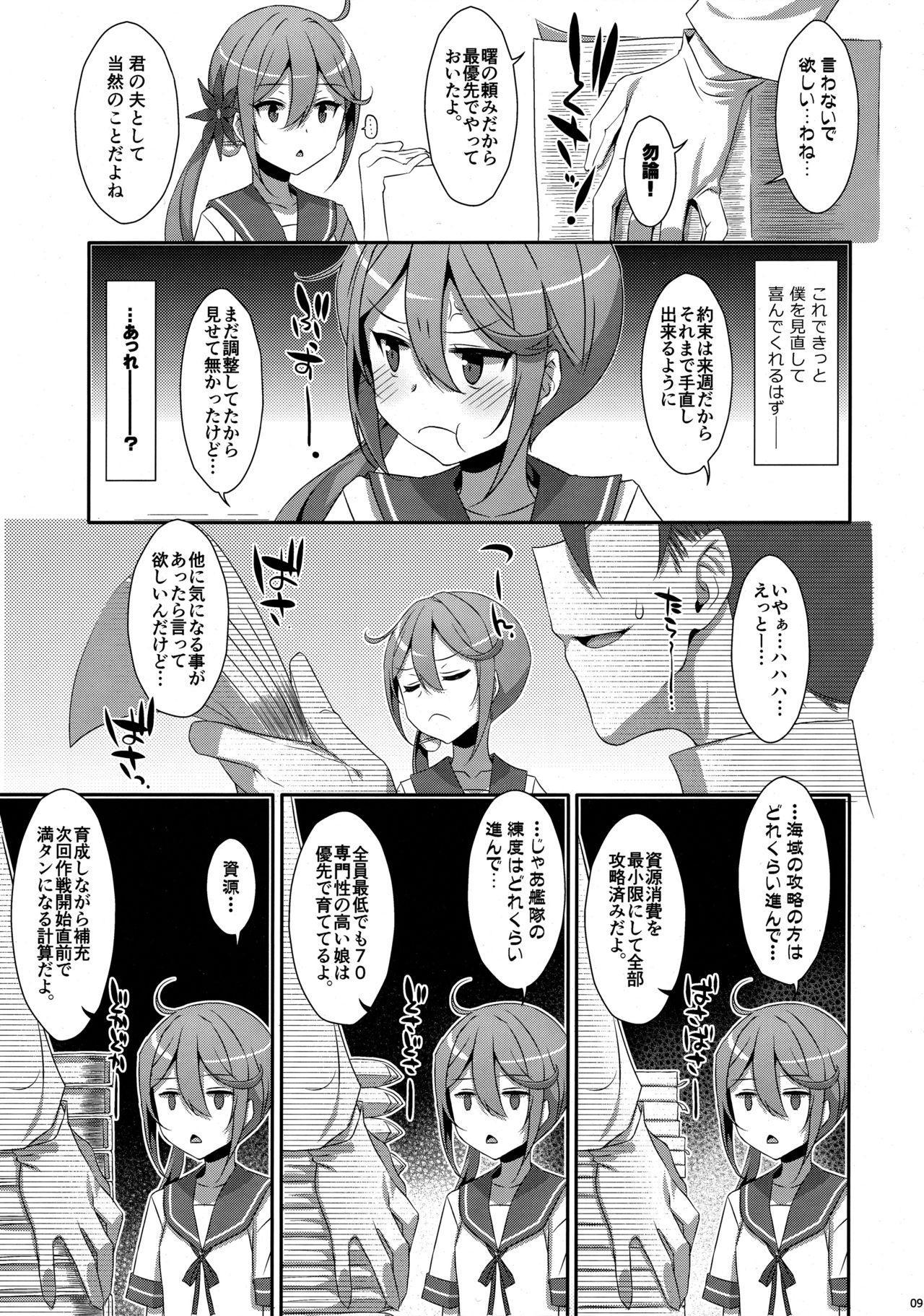 Akebono-chan wa Nonoshiritai! 7