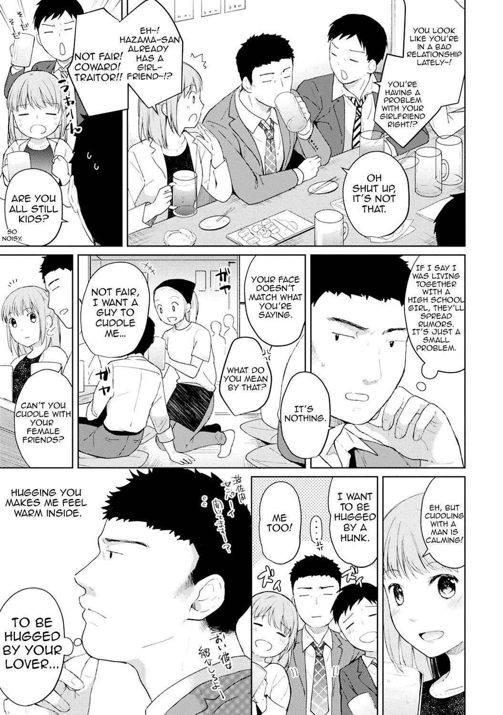 1LDK+JK Ikinari Doukyo? Micchaku!? Hatsu Ecchi!!? Ch. 1-5 105