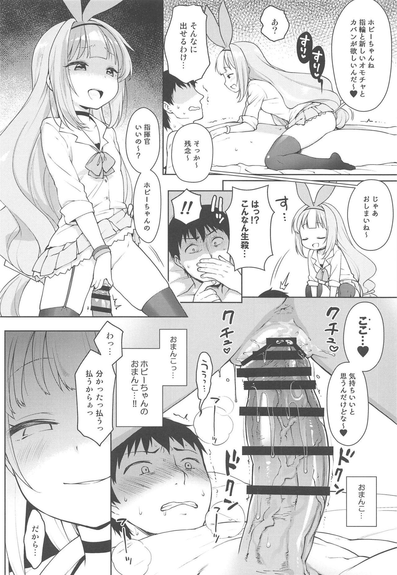 Namaiki na Hobby-chan ni Makeru Hazu ga Nai Hon 14