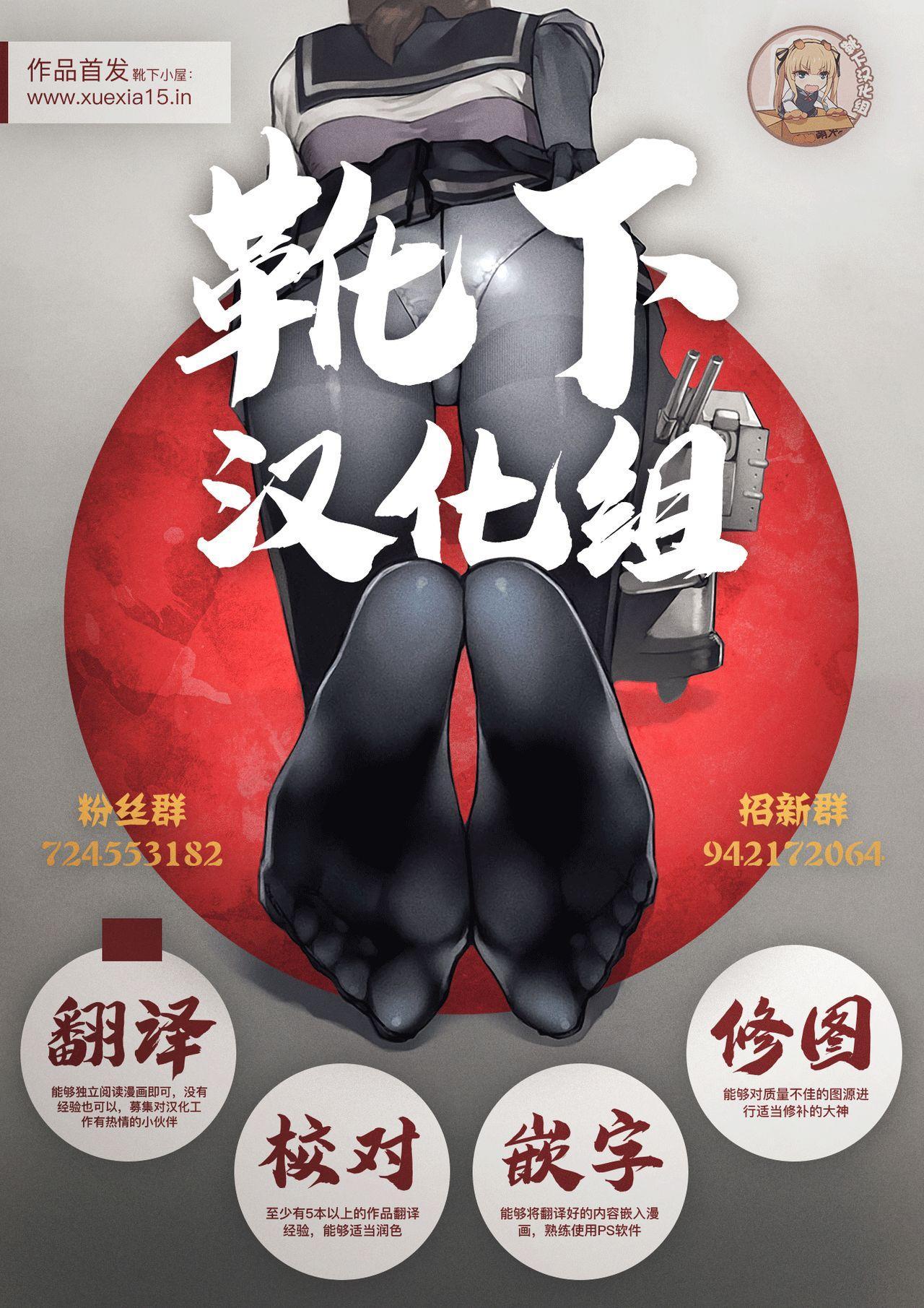 Seinaru Yoru no Okurimono 25