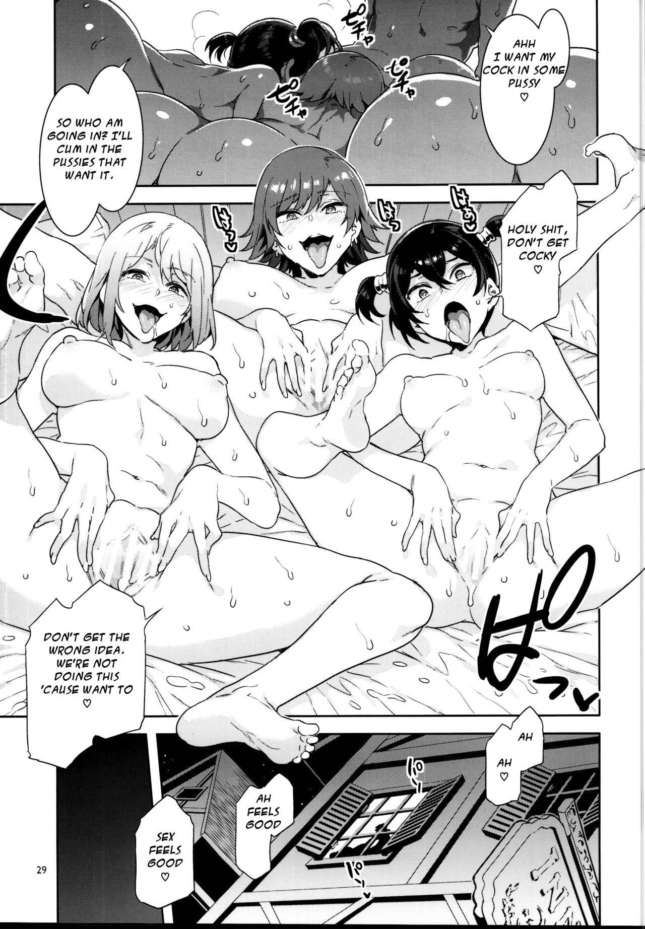 Seiyoku ni Shoujiki Sugiru Shota Yuusha   The boy hero who was too frank with his lust/Seiyoku ni Shoujiki Sugiru Shota Yuusha 28