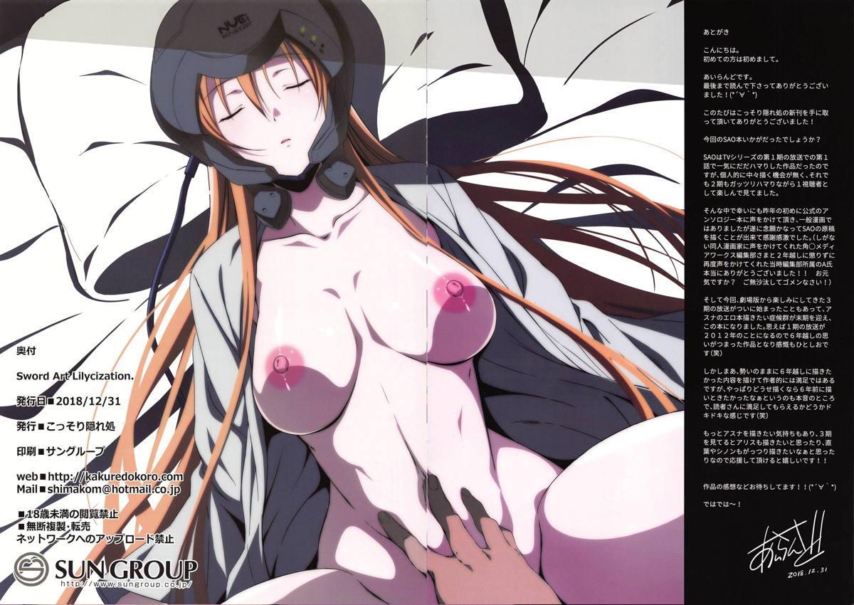 Sword Art Lilycization. 16