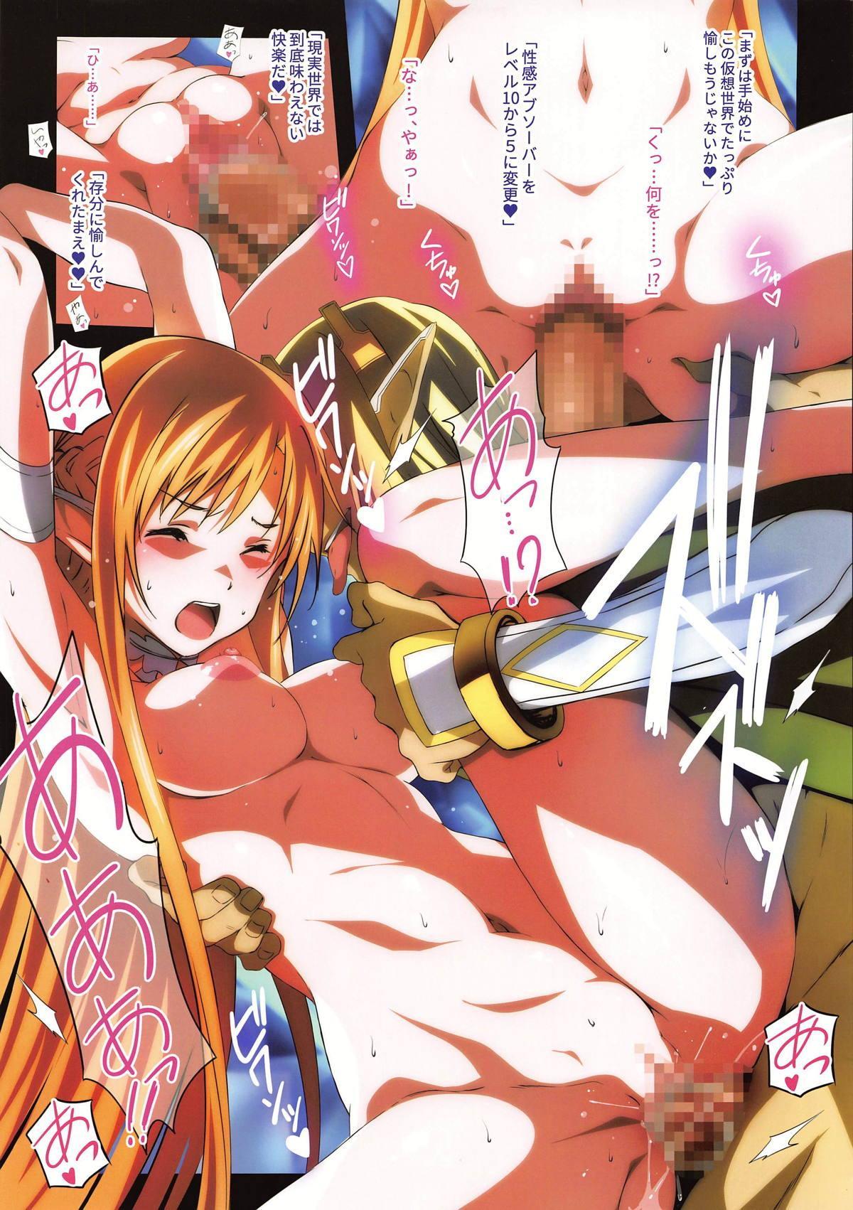 Sword Art Lilycization. 6