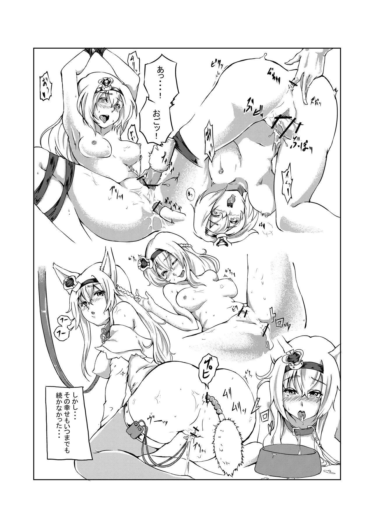 女王陛下の手淫蜜壺 7
