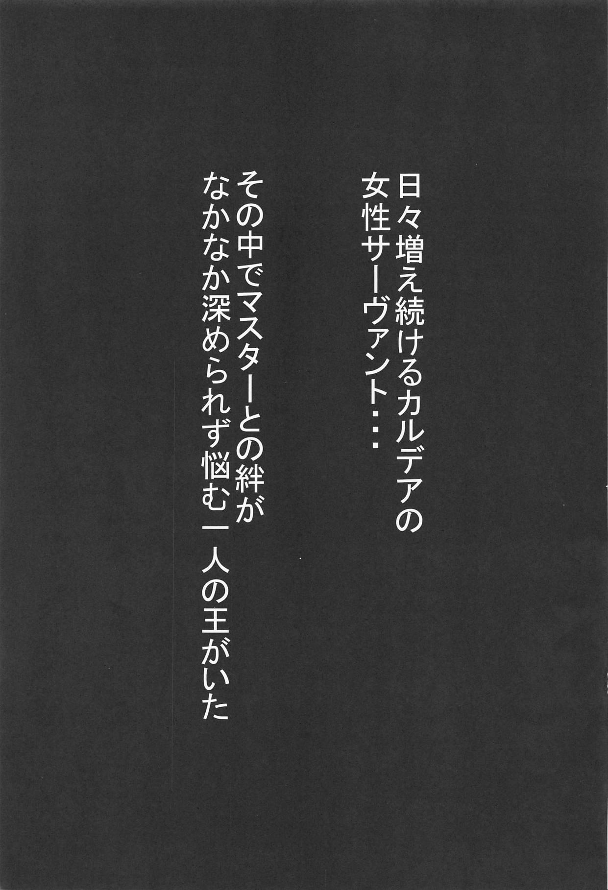 Chichiue Maid Gohoushi Kyouka Quest 1