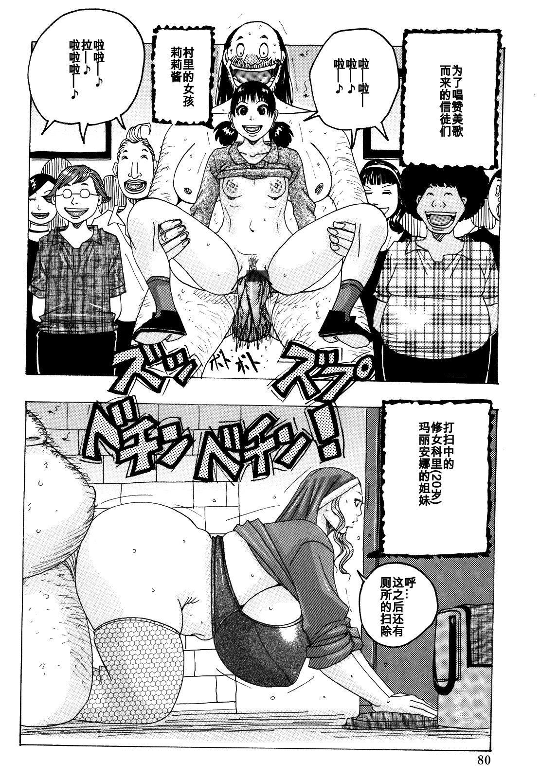 kinjutsu 9