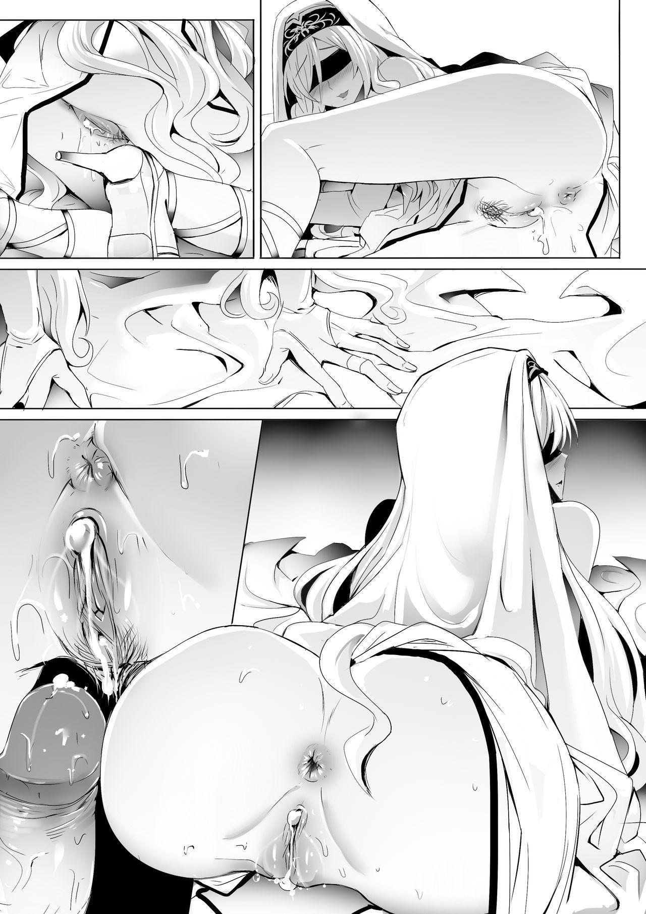 Sei no Daishikyou to Koware Yasui Otome 20