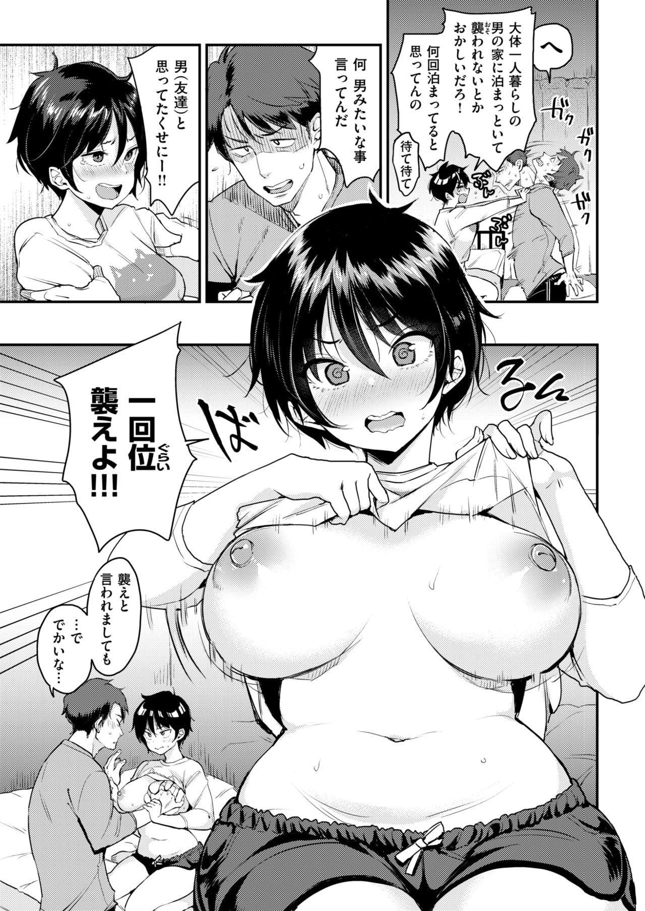 COMIC Kairakuten 2019-04 52