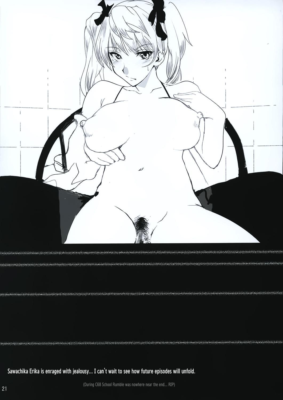 Yakumo Bon Houkai | Yakumo Book Disintegration 20