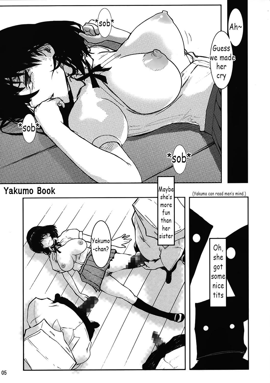 Yakumo Bon Houkai | Yakumo Book Disintegration 4