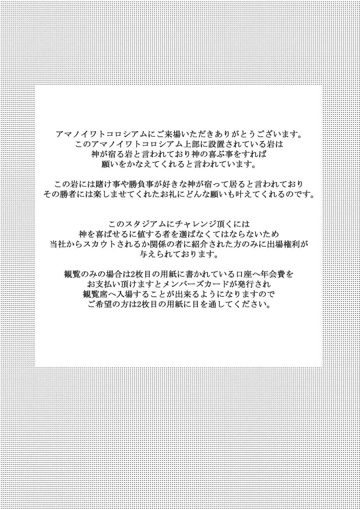 Kyou kara Watashi wa Anata ni Naru. 1
