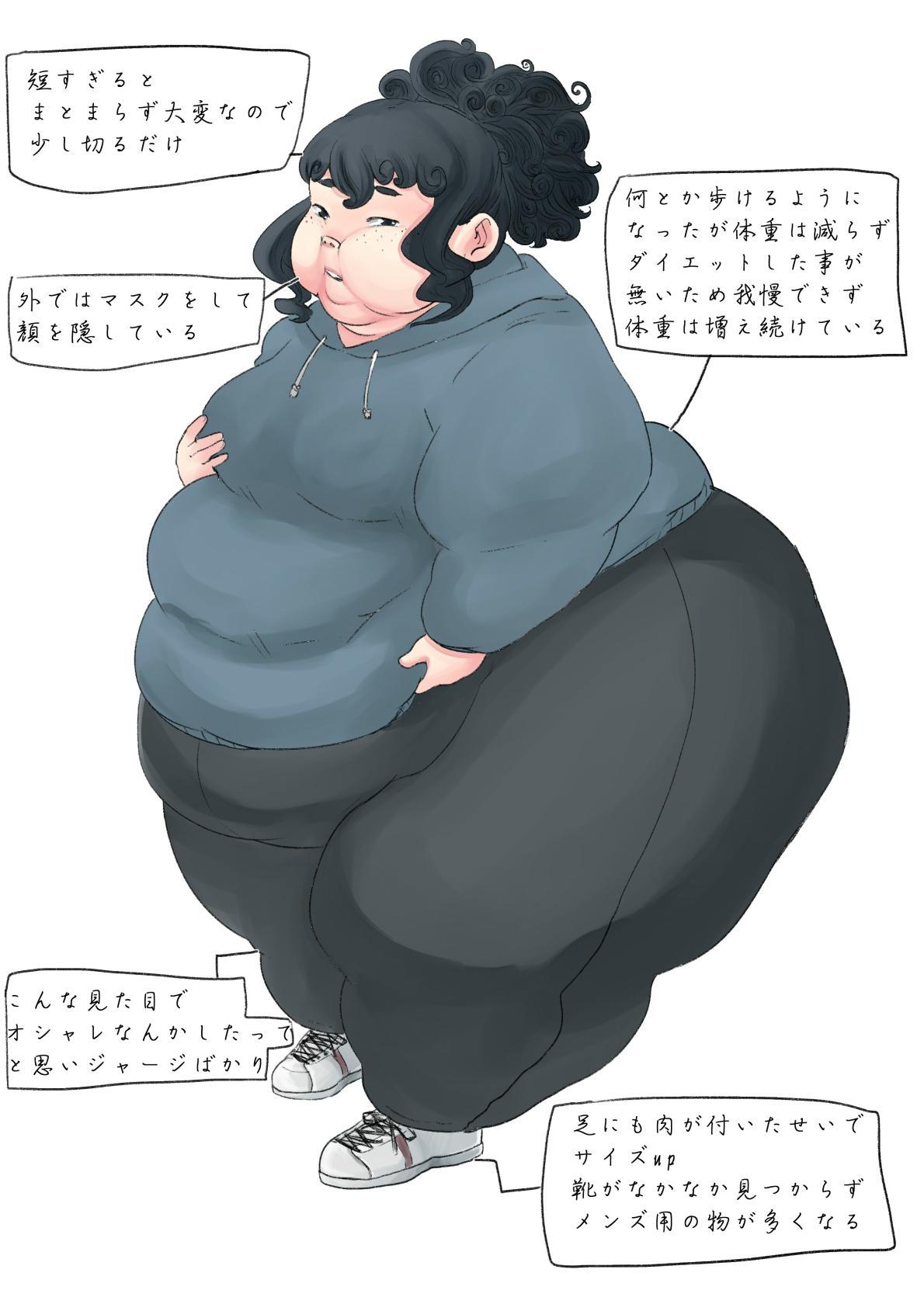 Kyou kara Watashi wa Anata ni Naru. 34