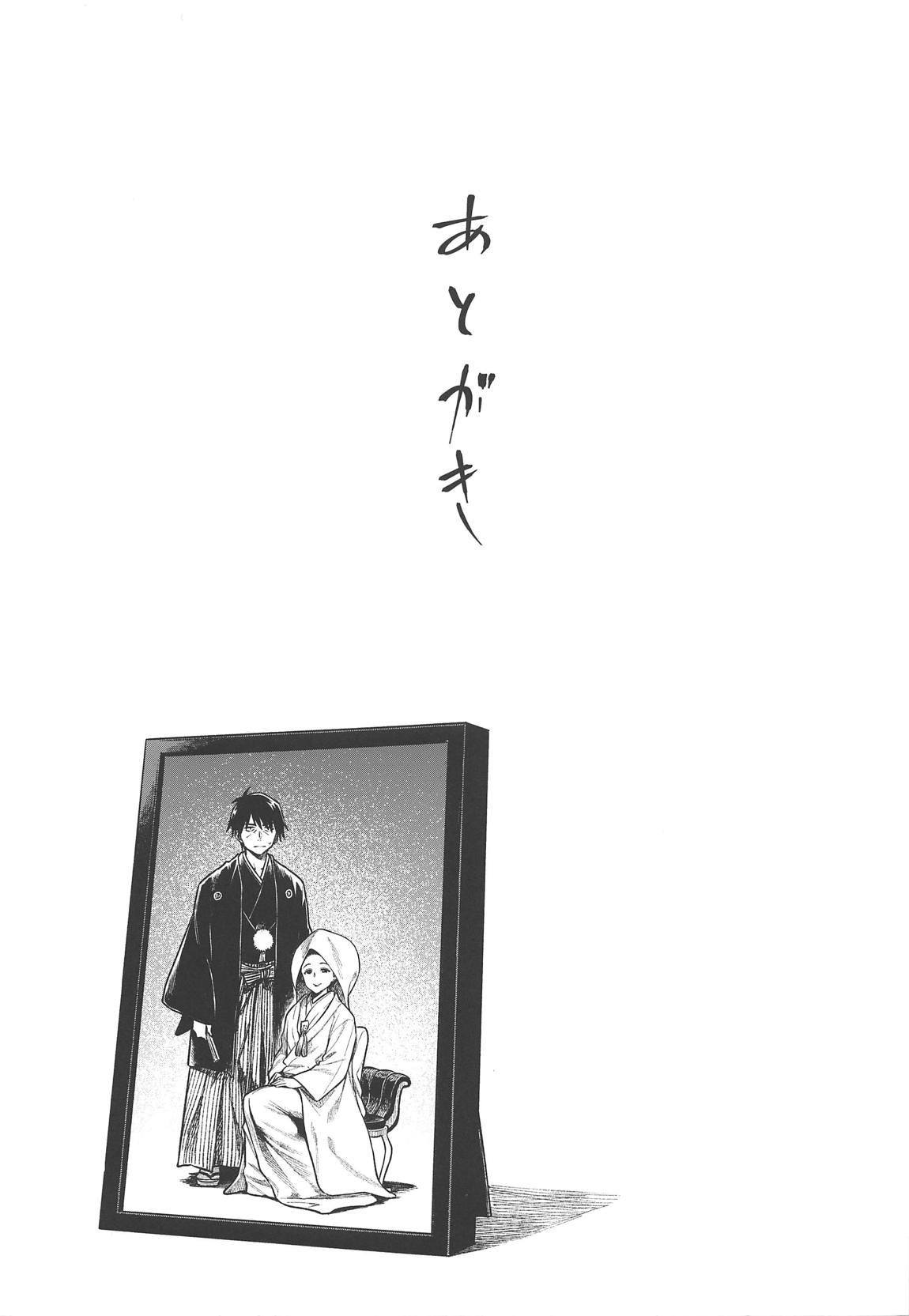 Nitta-san 27