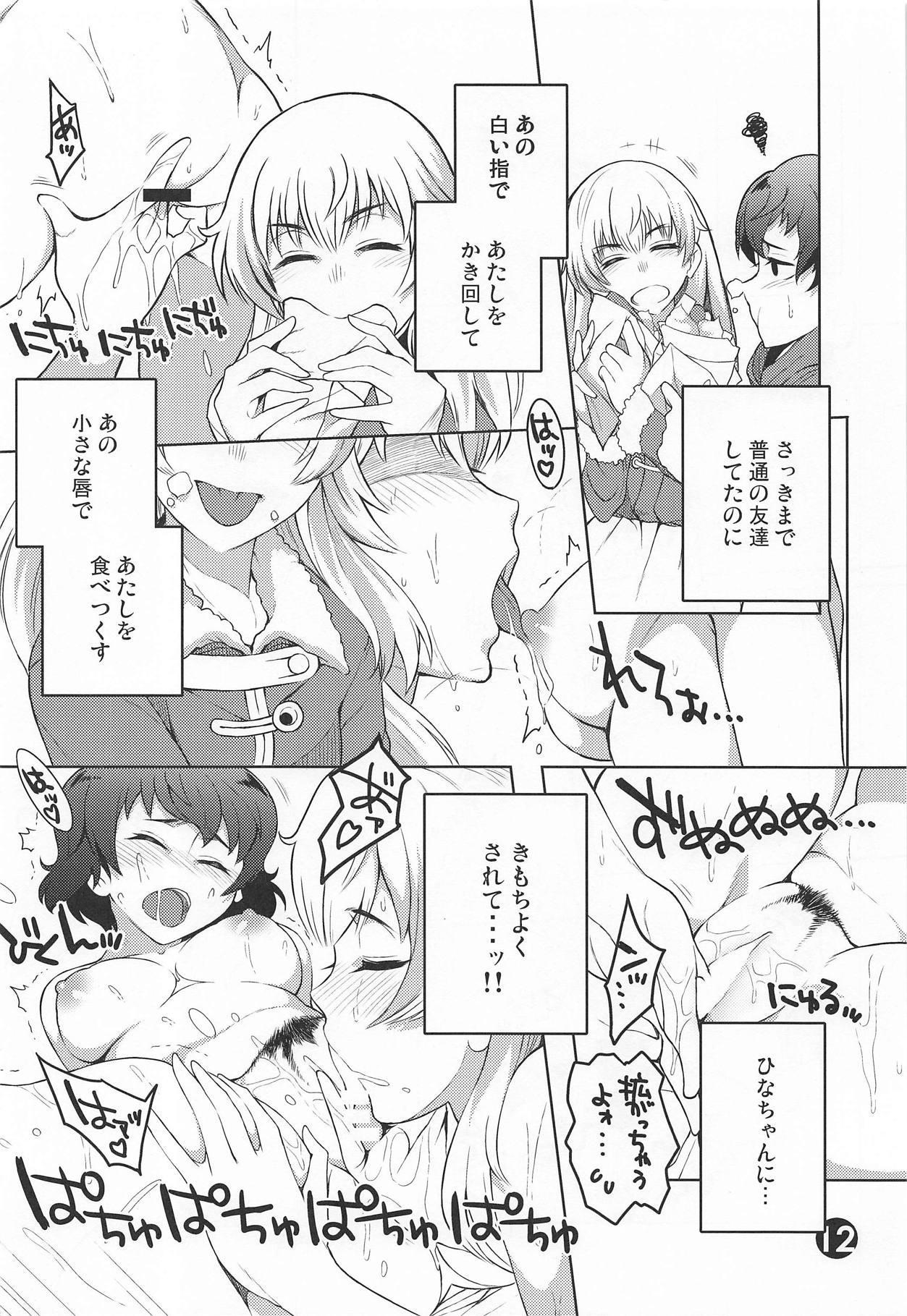 Mizu Fuyou prima parte 10