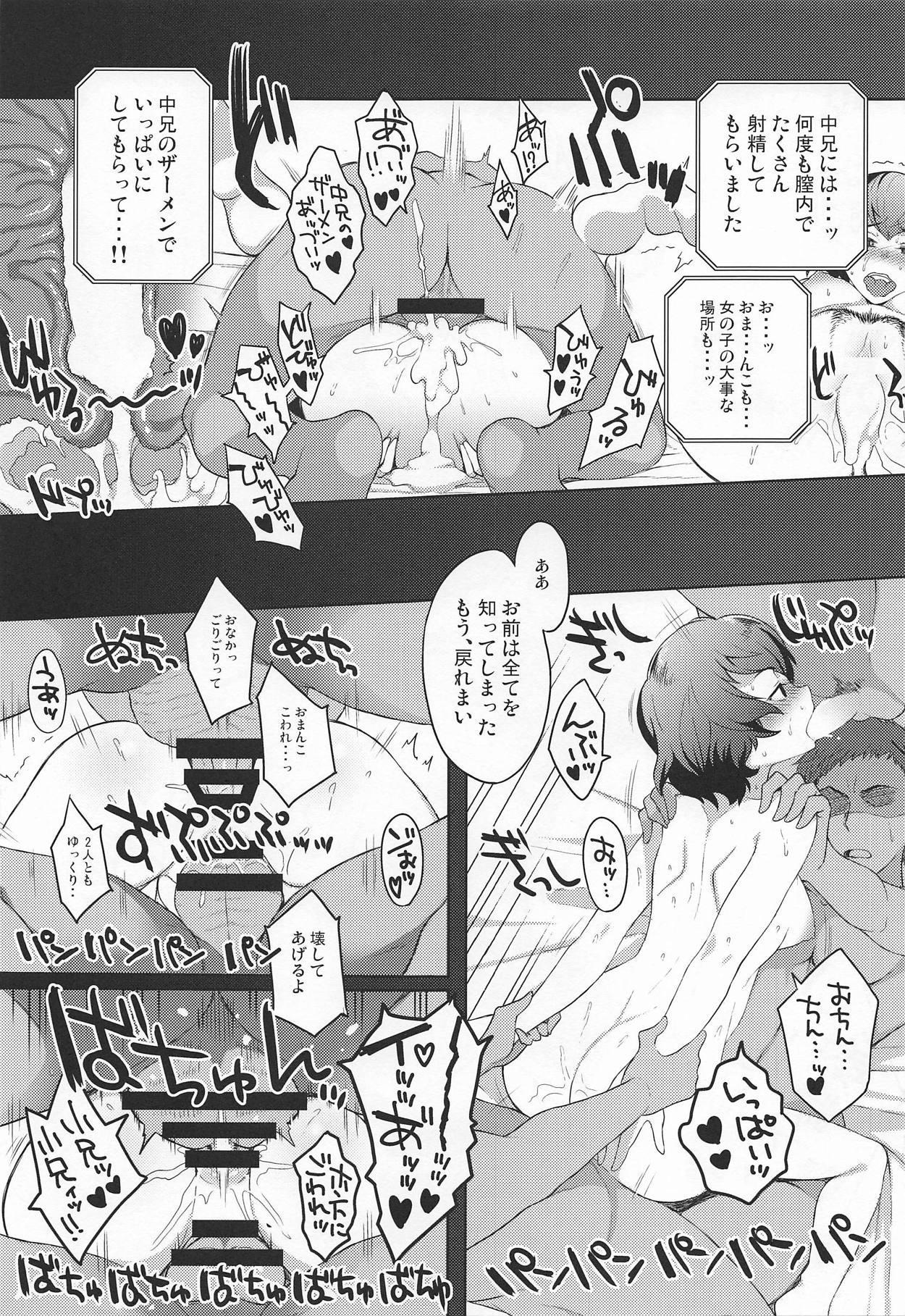 Mizu Fuyou prima parte 27