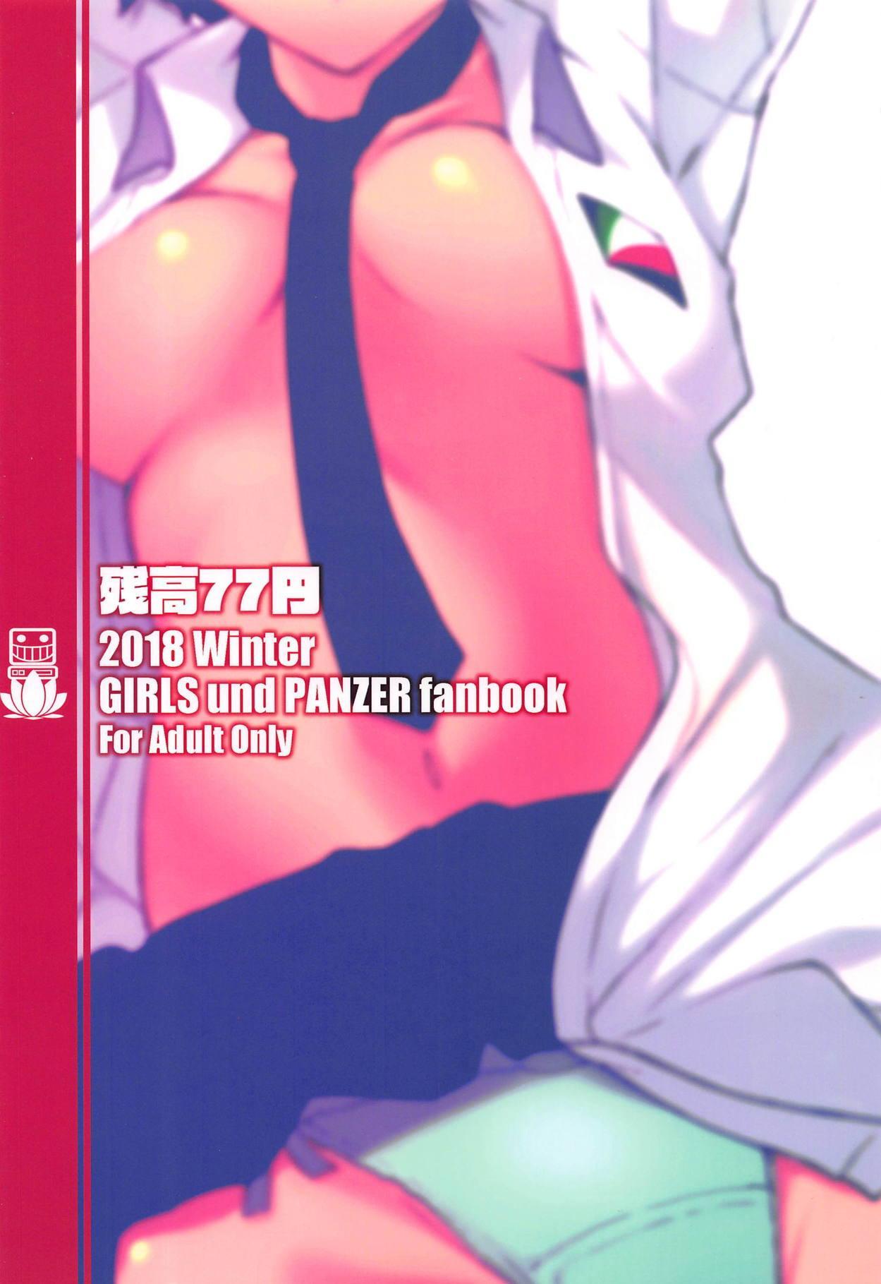 Mizu Fuyou prima parte 33