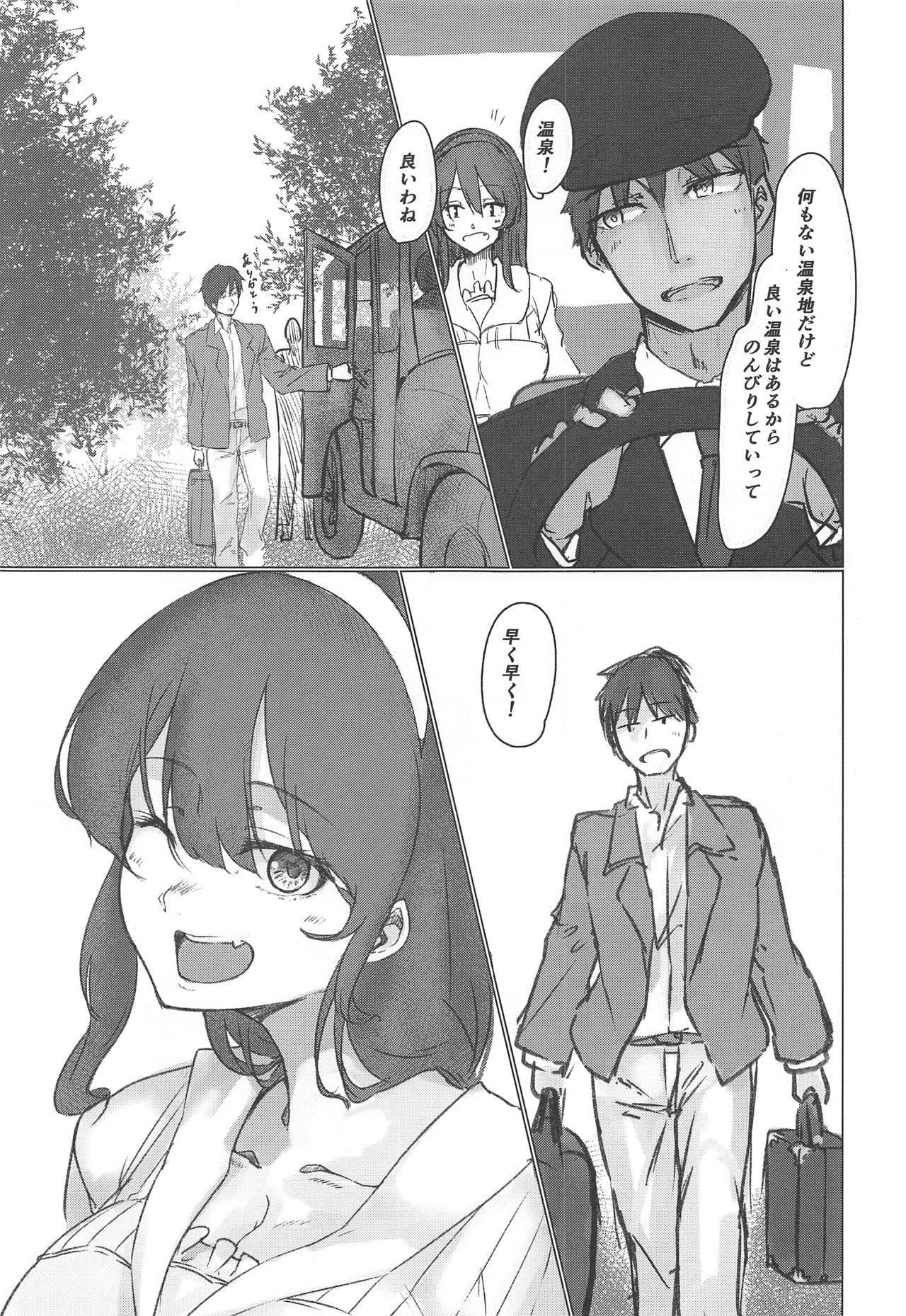 Ashigara Icha Love Bon 5
