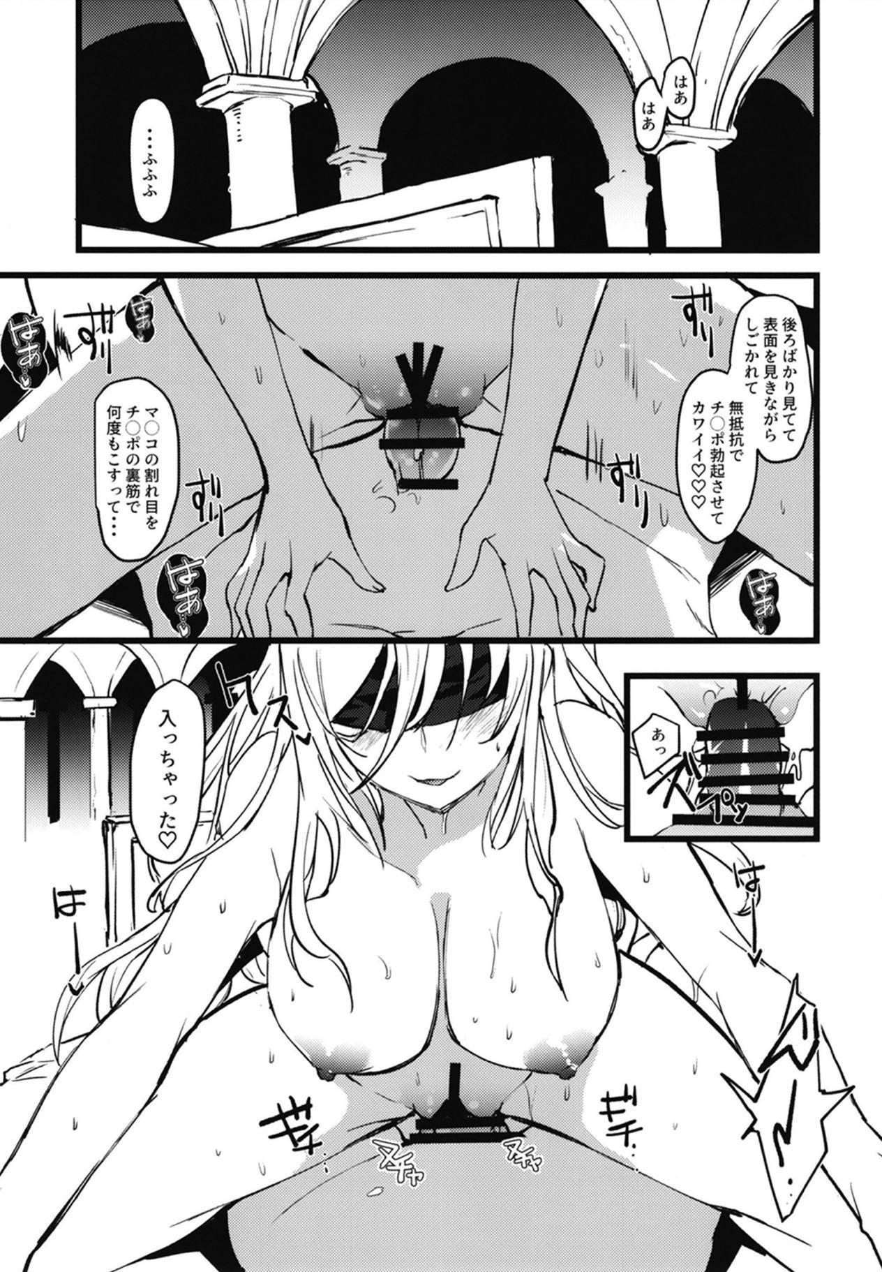 Dare mo Shiranai Tsurugi no Otome no Seiseikatsu 10
