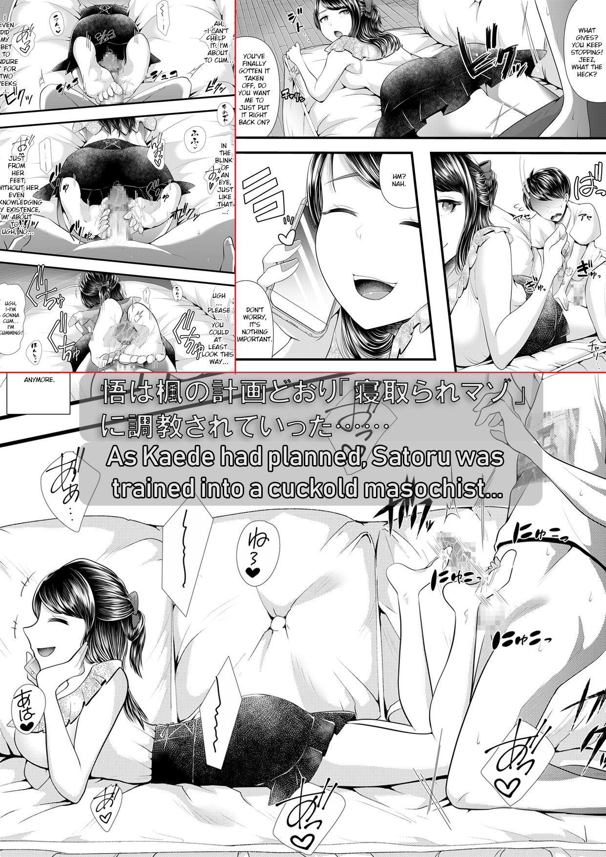 Hajimete no Netorare Maso-ka Choukyou 3 3