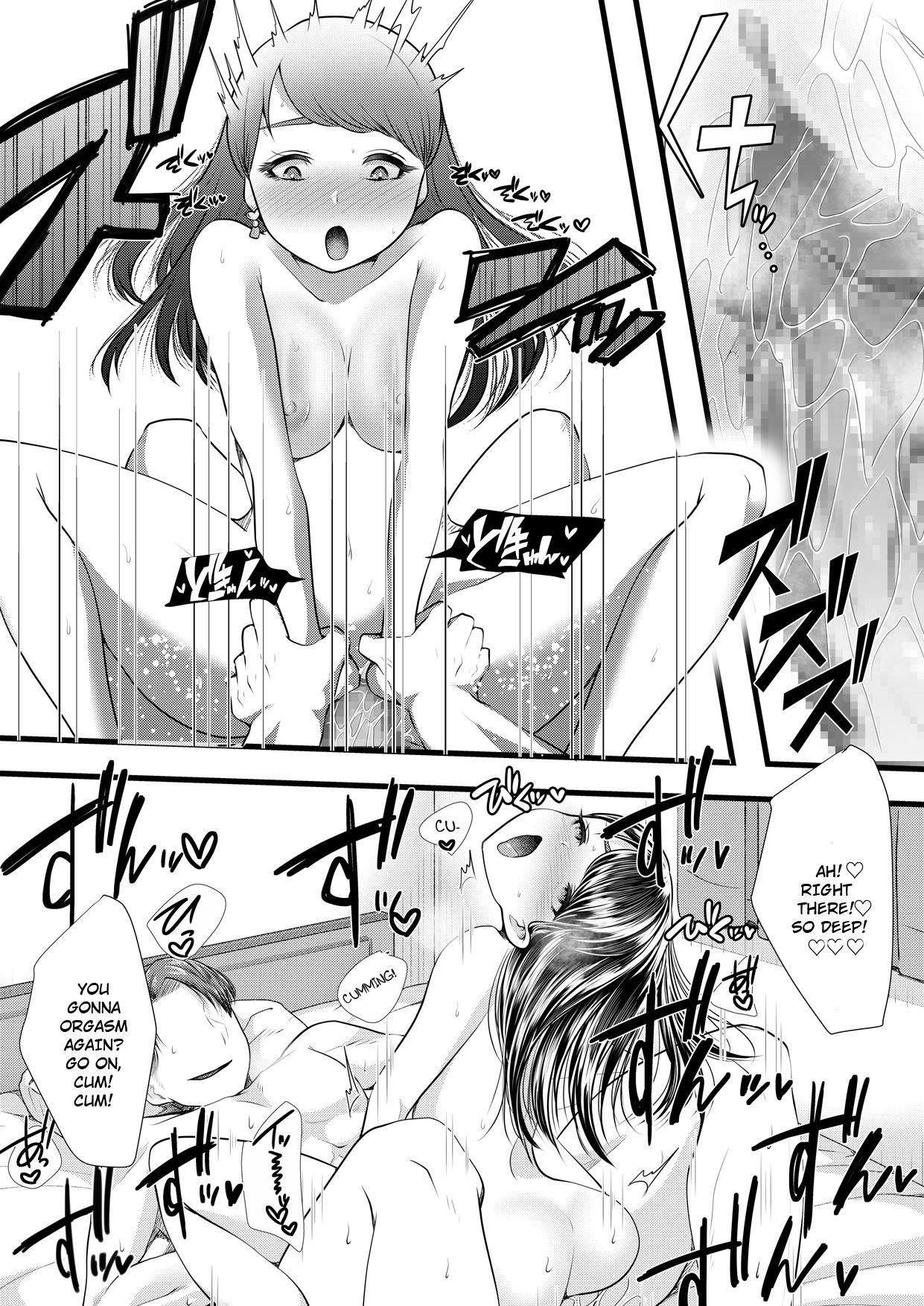 Hajimete no Netorare Maso-ka Choukyou 3 40