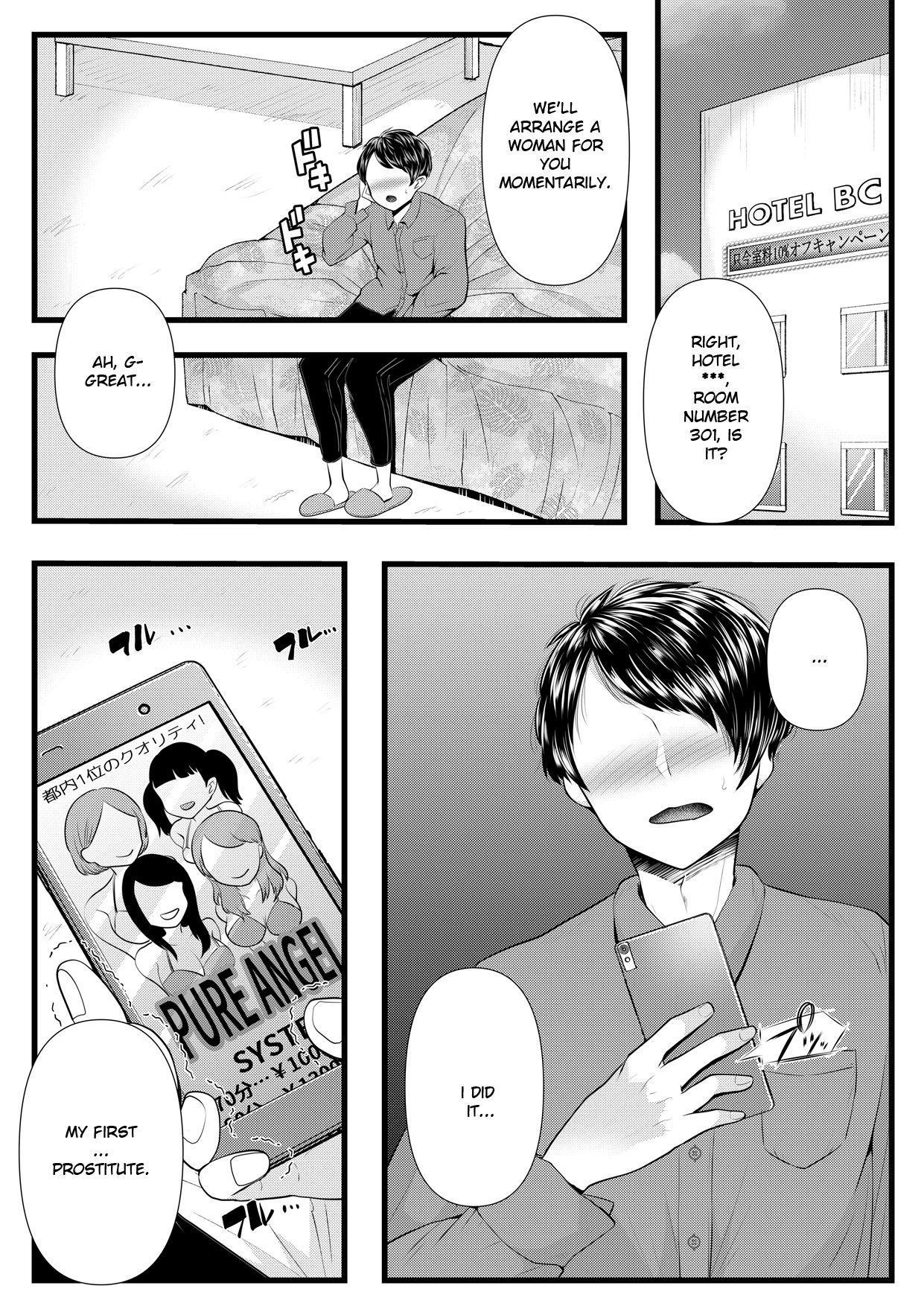 Hajimete no Netorare Maso-ka Choukyou 3 5