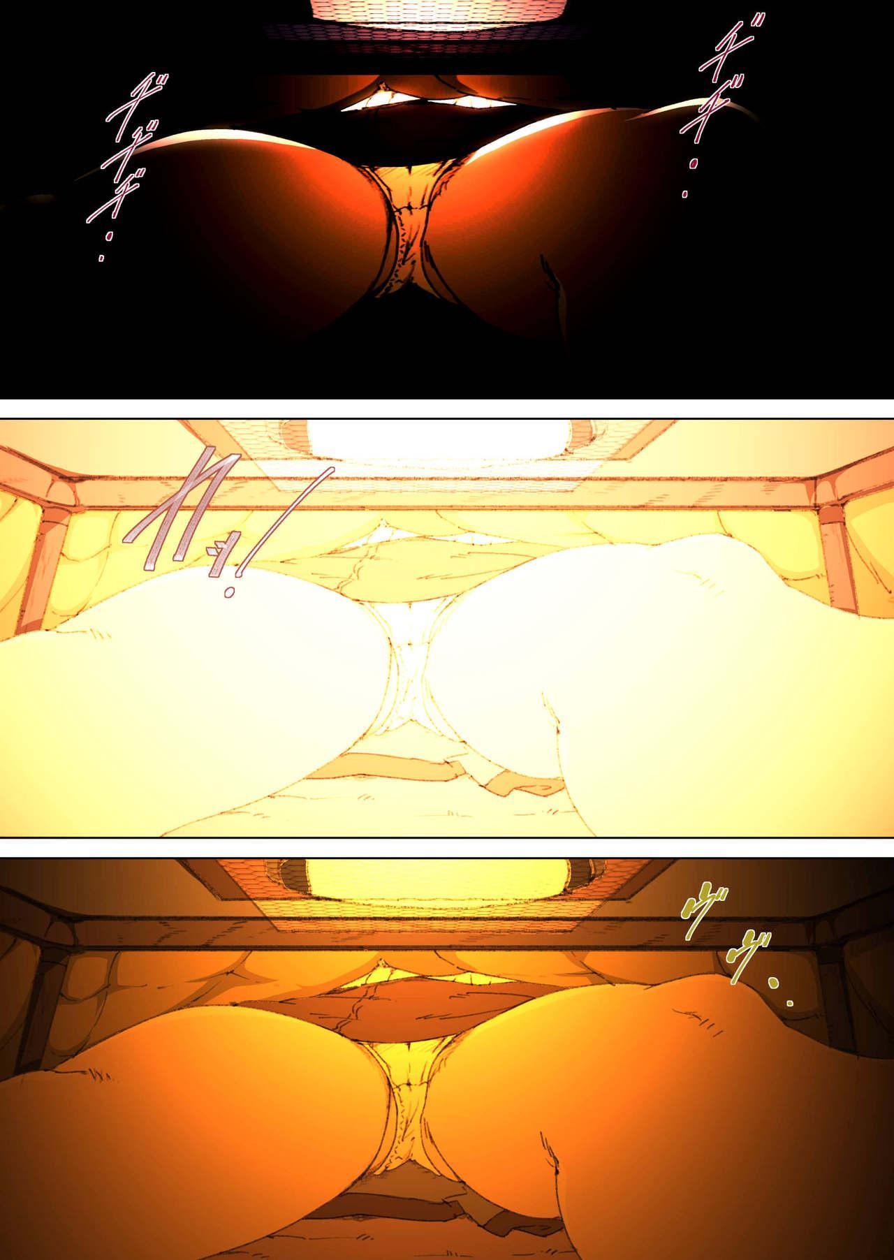 Mother Misuko Mischief in Kotatsu 9