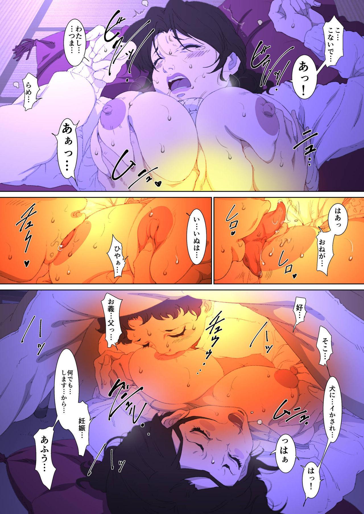 Mother Misuko Mischief in Kotatsu 13