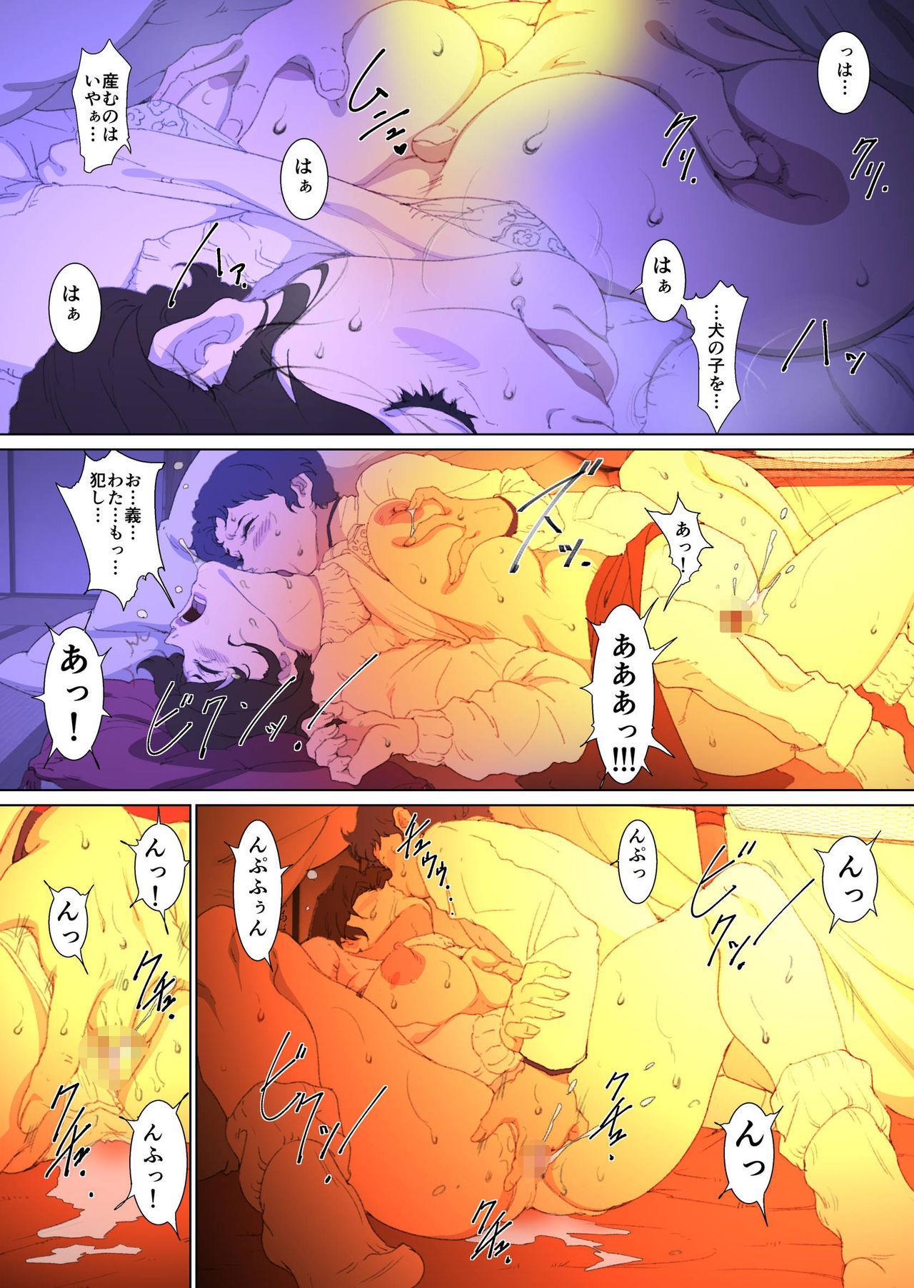 Mother Misuko Mischief in Kotatsu 14