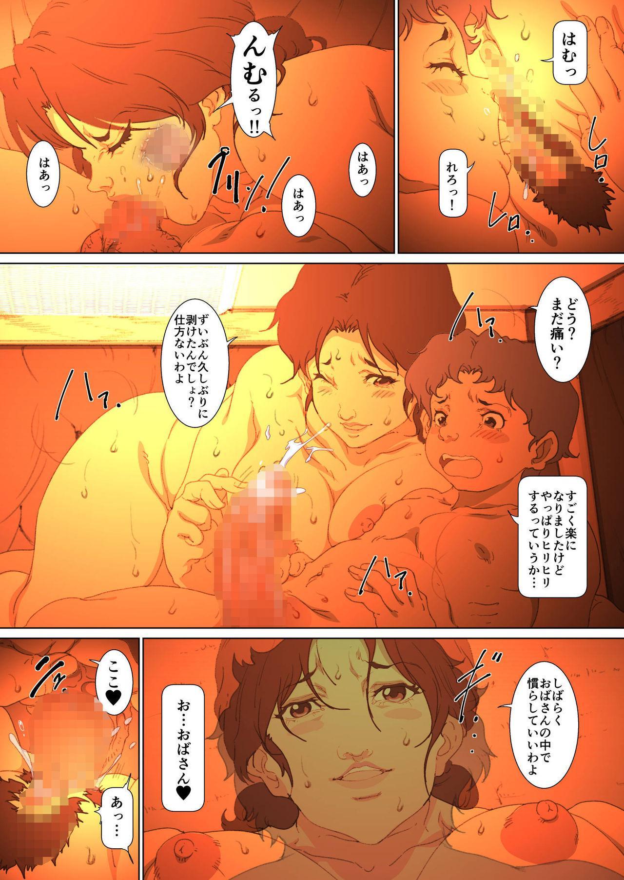 Mother Misuko Mischief in Kotatsu 25