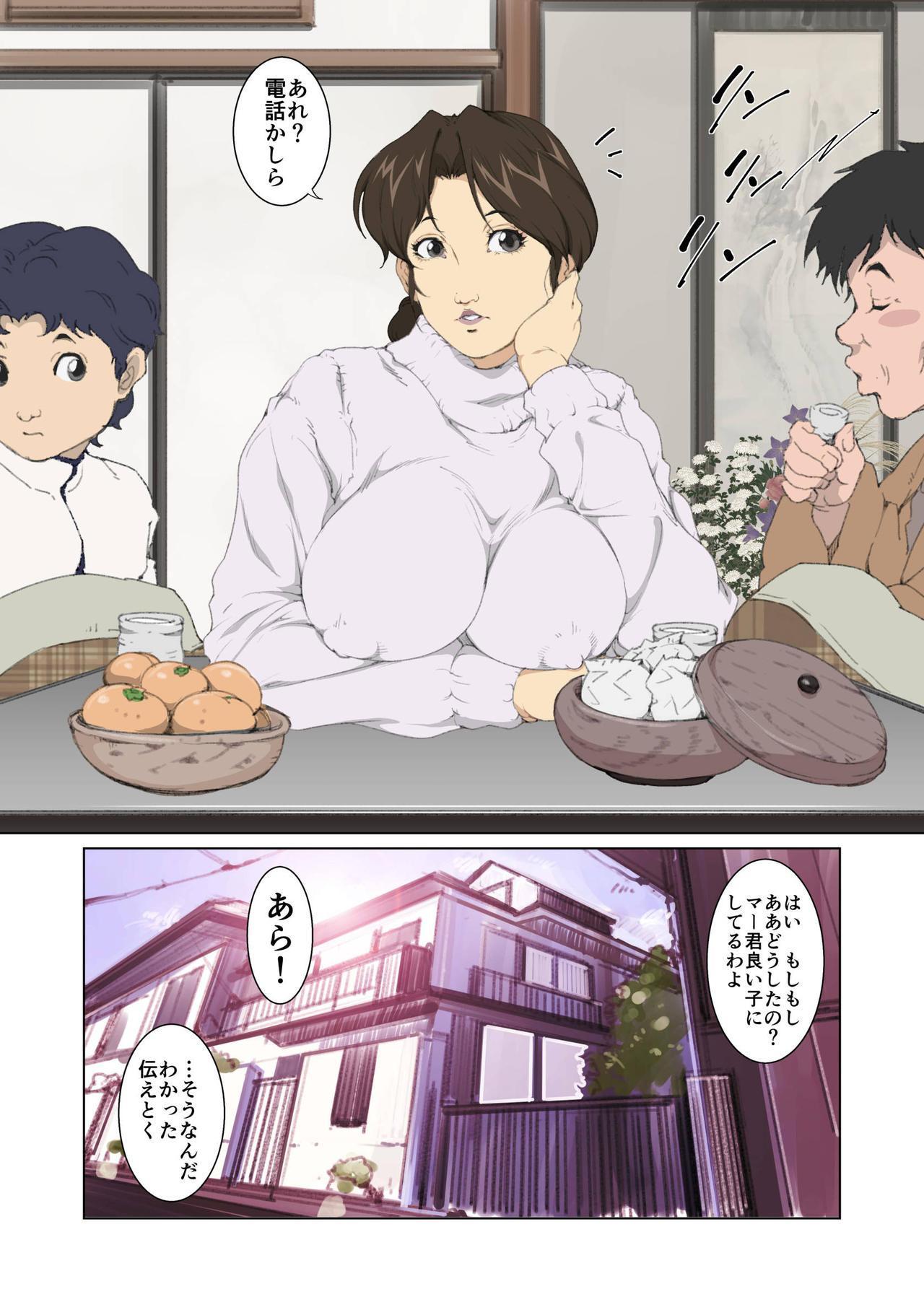 Mother Misuko Mischief in Kotatsu 2